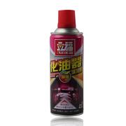 季风岛 化油器清洗剂 节气门清洁剂 自喷漆去除剂 清洗机械零部件 也可擦除油性笔痕迹 可清洁车全身