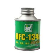 其它 id 汽车空调冷冻油 更换车用雪种/冷媒/制冷剂时添加制冷更佳