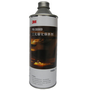 3M 三元催化保养剂 PN08869 提升进气效率 保养三元催化器 标配