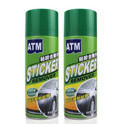 ATM 粘胶去除剂 不干胶清洗剂 除胶剂 去胶剂 2瓶装