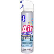 保赐利 空调清洗剂 除臭剂 汽车家用空调杀菌清洗洁剂 空调除臭剂