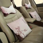 石家垫 汽车抱枕头枕 进口中空棉刺绣腰枕 中国风 四件套汽车用品 满庭芳