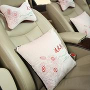 石家垫 汽车抱枕头枕 进口中空棉刺绣腰枕 中国风 四件套汽车用品 宁静致远