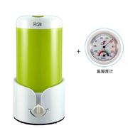 哥尔 GO-2026 空气加湿器家用静音办公室迷你香薰 特价正品 绿色+温湿度计