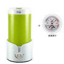 哥尔 GO-2026 空气加湿器家用静音办公室迷你香薰 特价正品 绿色+温湿度计产品图片主图