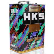 HKS 日本原装进口 超级全合成润滑油 高性能汽车机油 适用所有车型 10W-35 4L装