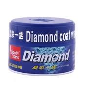 标榜 钻石固蜡