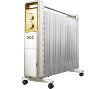 艾美特 HU1517-W 艾特先生系列15片电热油汀取暖器/电暖器/电暖气