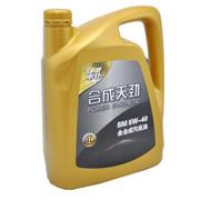 车仆 全合成汽油机油润滑油SM 5W-40汽油机专用润滑油 4L