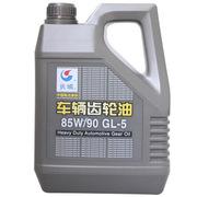 长城 车辆 齿轮油 85W/90GL-5 后桥 齿轮油