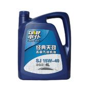 车仆 汽油机油SJ 15W-40汽车专用润滑油半合成机油 4L