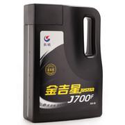长城 金吉星J700F SN5W-30 汽车汽油 全合成机油