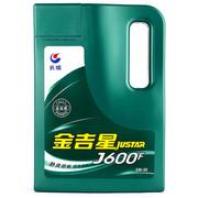 长城 金吉星J600F SN5W-30 汽油汽车 全合成机油