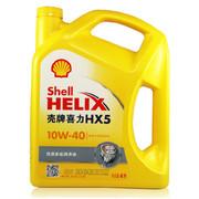壳牌 机油 黄壳10W-40 黄喜力HX5  4L