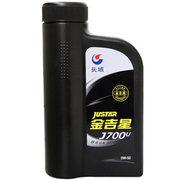 长城 金吉星J700U 0W-50 汽油机油 全合成机油 旗舰店 1L