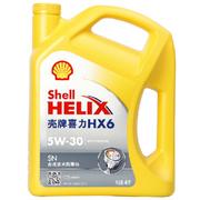 壳牌 润滑油 黄壳 HX6 5W30 4L