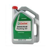 嘉实多 发动机清洗油 发动机内部清洗剂 4L