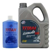 福斯 泰坦全能机油SM/CF 5W-40 4L送泰坦挡风玻璃清洗剂 1L