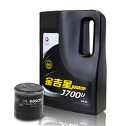 长城 润滑油旗舰店线下Icare J700U5W-30全合成机油+博世机滤+换油
