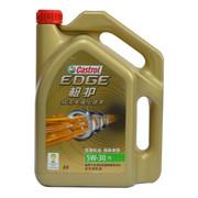 嘉实多 Castrol极护0W-40全合成机油 汽车机油SN 4L 官方授权