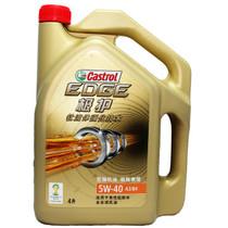 嘉实多 极护全合成机油 5W-40 SN  4L产品图片主图