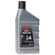 U2 台湾 汽车刹车油DOT4 合成机动车制动液 沸点260℃  800g