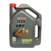 嘉实多 金嘉护5W-30  10-40 SN 汽车机油 发动机油 机油 4L 新包装 金嘉护5-30W 4L