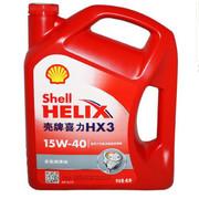 壳牌 喜力 机油  helix 红喜力润滑油