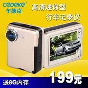 车德克 720P高清行车记录仪 120度广角2寸屏幕安霸系统(送8g内存卡)