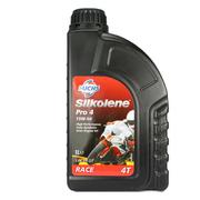 福斯 赛克Silkolene全合成酯类摩托赛车机油pro4 15w-50 1L