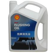 壳牌 汽车引擎清洗油发动机冲洗油4L