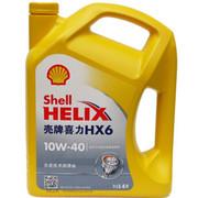 壳牌 黄壳HX6 5W-30  10W-40黄喜力 半合成汽车机油 SN级4L 10-40w