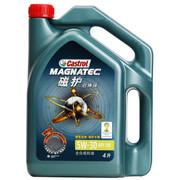 嘉实多 磁护5W-30全合成机油 汽车机油 SN 4L