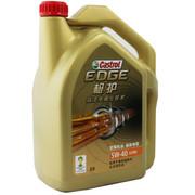 嘉实多 汽车机油 润滑油 极护5W40