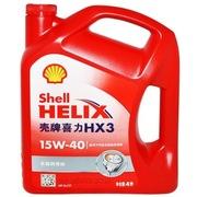壳牌 红喜力润滑油HX3 15W-40 16*4L装