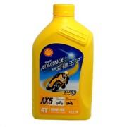 壳牌 爱德王子AX5 10W-40 4冲程 SL级 摩托车机油 润滑油 1L