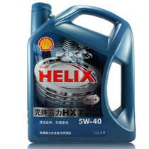 壳牌 喜力 机油 5W40合成SN蓝壳HX7产品图片主图