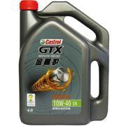 嘉实多 金嘉护(GTX)机油 10W-40 SN (4L)  新老包装随机发货