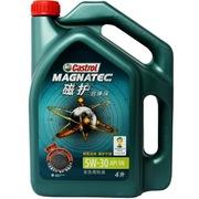 嘉实多 磁护启停保全合成机油 5W-30 SN (4L)