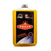 小宝哥 格瑞斯卡 德国进口清洁剂 神奇去水蜡 保护蜡汽车美容用品 护理产品 500ml