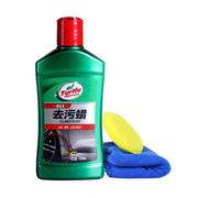 龟牌 去污蜡G-236R1 水印油污渍氧化层清洁汽车蜡 300ml 去污蜡+打蜡毛巾+海绵