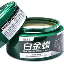 龟牌 白金蜡 G-2411 固体蜡产品图片主图