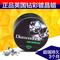 钻彩(Diamondbirte) 英国顶级镀晶蜡划痕蜡极限新车蜡汽车划痕修复上光腊抛光蜡产品图片2