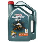 嘉实多 汽车机油 润滑油 磁护5W40