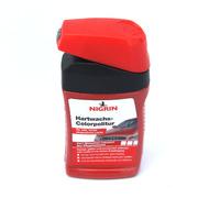 NIGRIN 德国进口 车漆颜色专用蜡 修复细小划痕 划痕修复蜡 红色