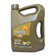 韦尔斯 G8 全合成双燃料发动机油 15W-40 4L