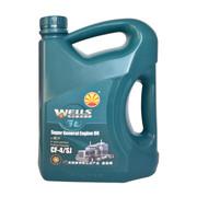 韦尔斯 G6 全合成通用机油 5W-30 CF-4/SJ 4L