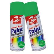 好顺(HAOSHUN) 自动喷漆 手喷漆 涂鸦彩绘车漆 葱绿色 H-1199   400ml*两支装