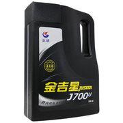 长城 金吉星J700U 5W-30 汽油机油 全合成机油