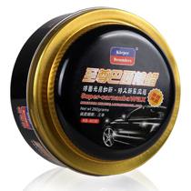 固特威 特级纳米汽车蜡 至尊巴西棕榈蜡 260g 固体产品图片主图